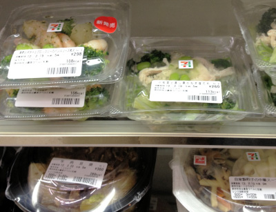 Fresh foods at 7-eleven in Japan
